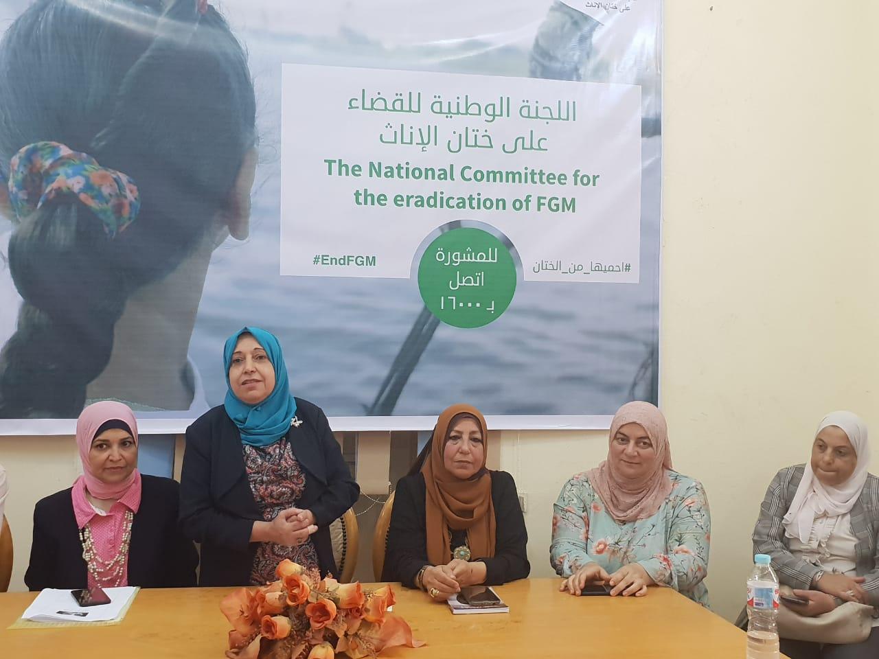 جانب من ندوة فرع المجلس القومي للمرأة بكفر الشيخ عن ختان الاناث  (11)