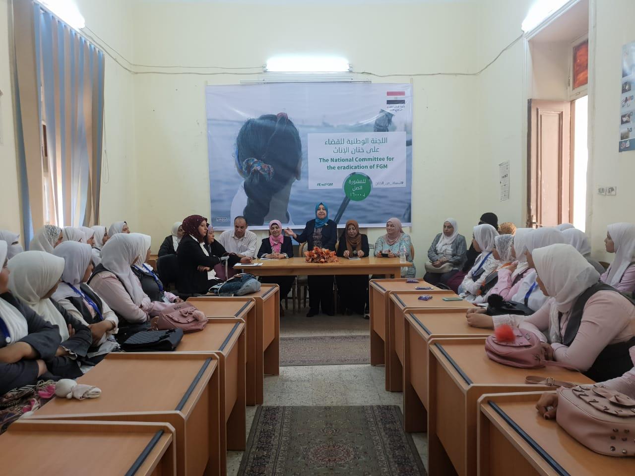 جانب من ندوة فرع المجلس القومي للمرأة بكفر الشيخ عن ختان الاناث  (1)