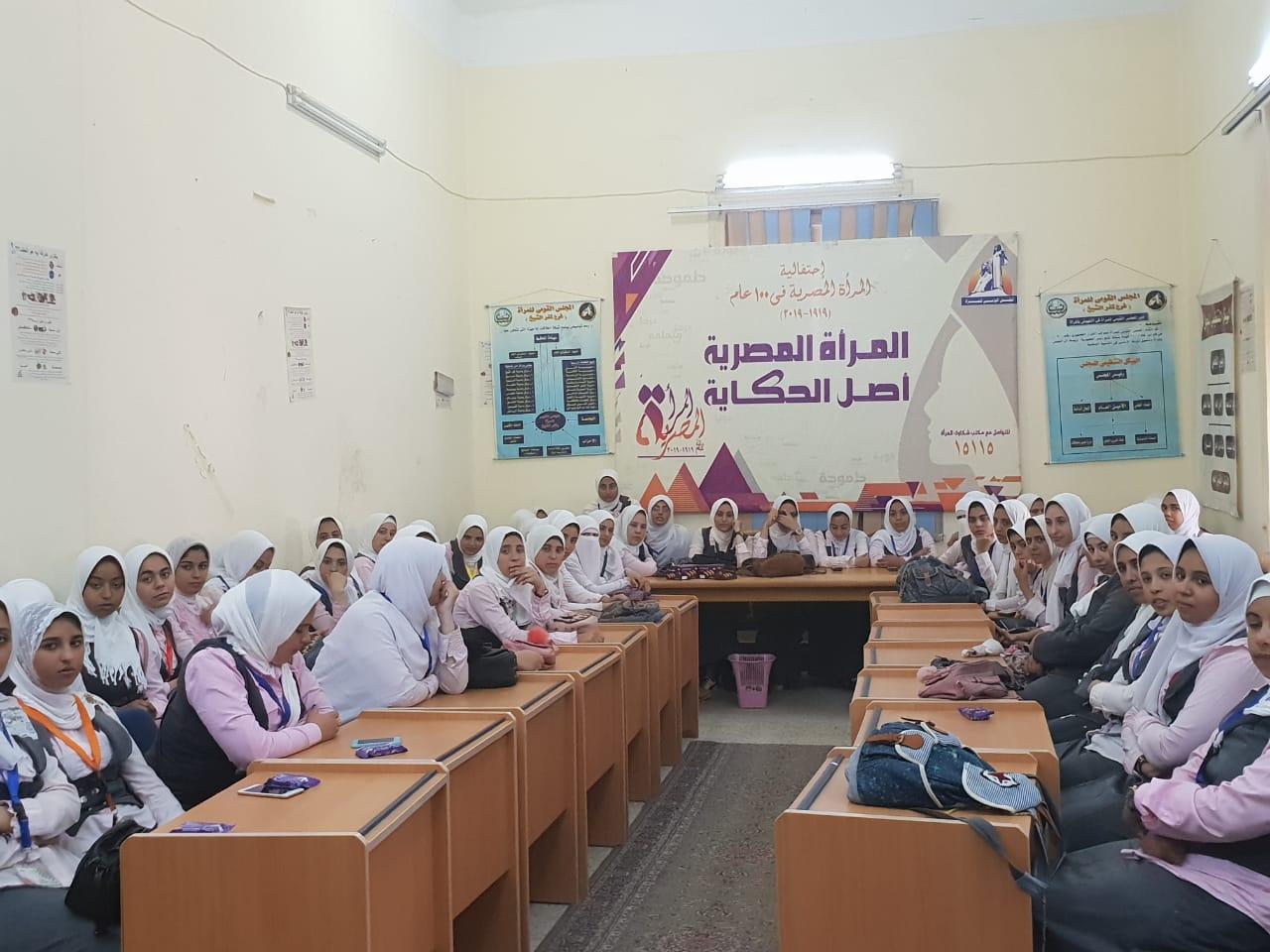 جانب من ندوة فرع المجلس القومي للمرأة بكفر الشيخ عن ختان الاناث  (12)