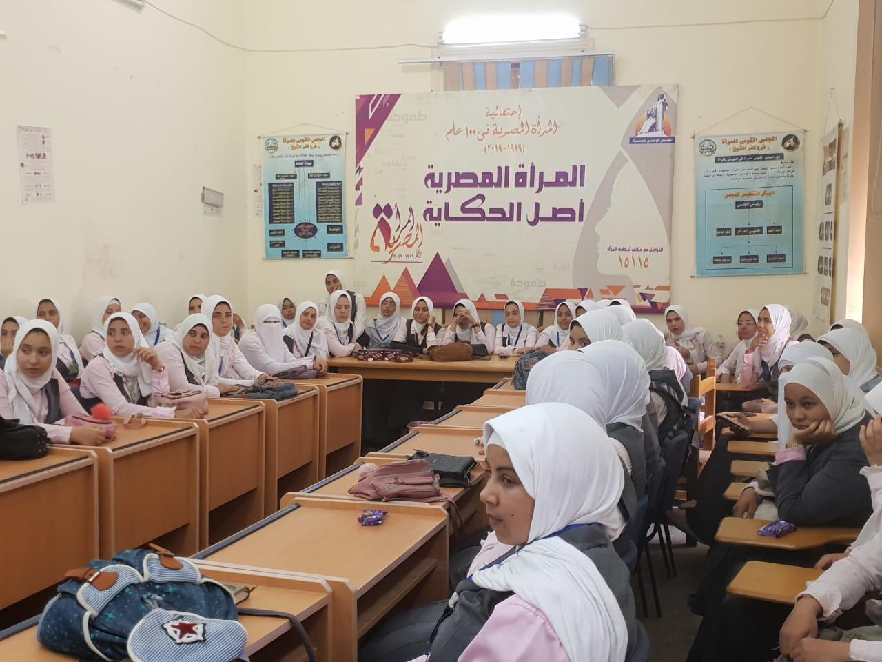 جانب من ندوة فرع المجلس القومي للمرأة بكفر الشيخ عن ختان الاناث  (9)