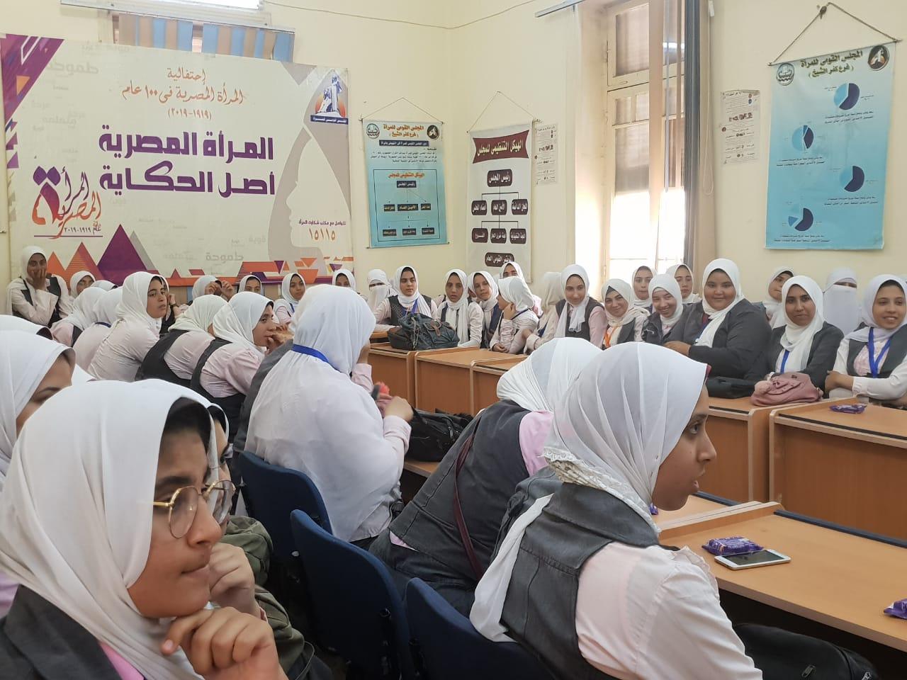 جانب من ندوة فرع المجلس القومي للمرأة بكفر الشيخ عن ختان الاناث  (6)