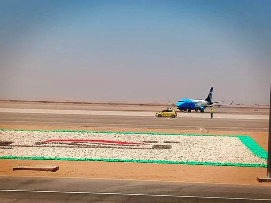 مطار-العاصمة-الادارية