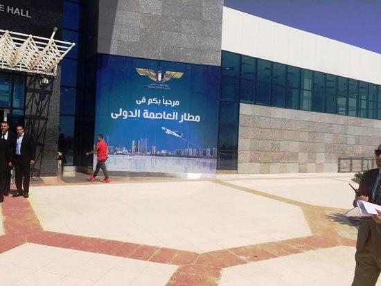 مطار العاصمة الجديد