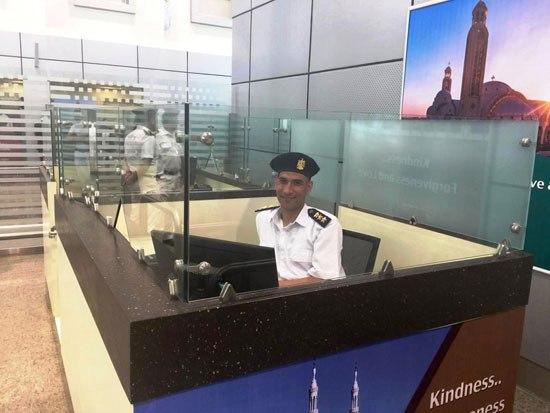 شرطة المطار