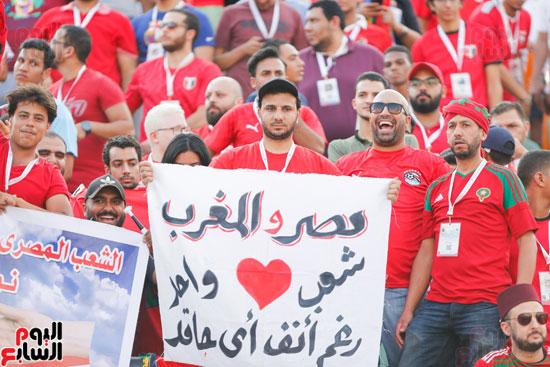 جماهير مصر و المغرب