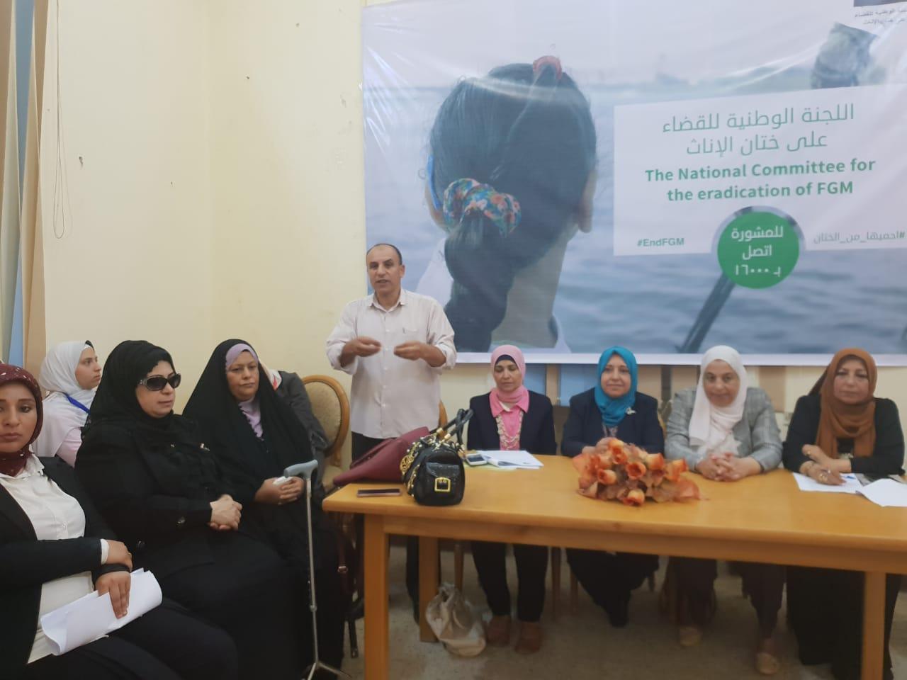 جانب من ندوة فرع المجلس القومي للمرأة بكفر الشيخ عن ختان الاناث  (10)