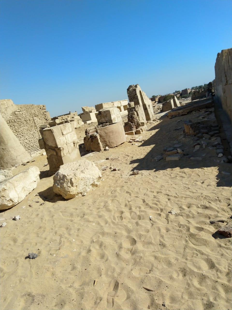 مدينه اتريبس  (2)