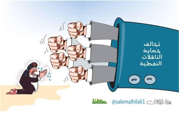 عكاظ االسعودية