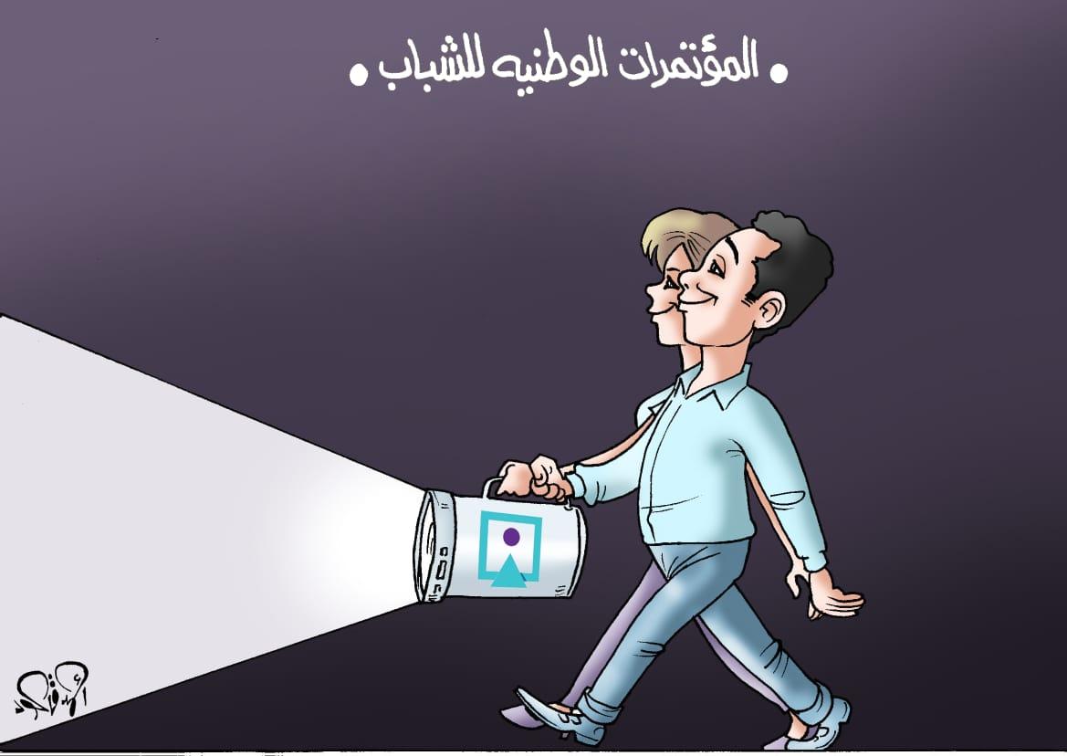 كاريكاتير اليوم السابع عن مؤتمرات الشباب