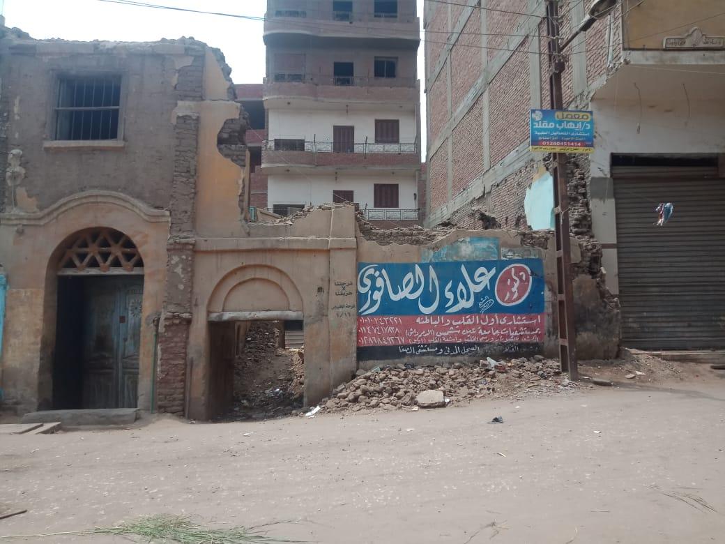 محافظات مصر تدعم الفقراء والأسر الإكثر إحتياجاً قبل العيد ضمن مبادرة حياة كريمة (4)