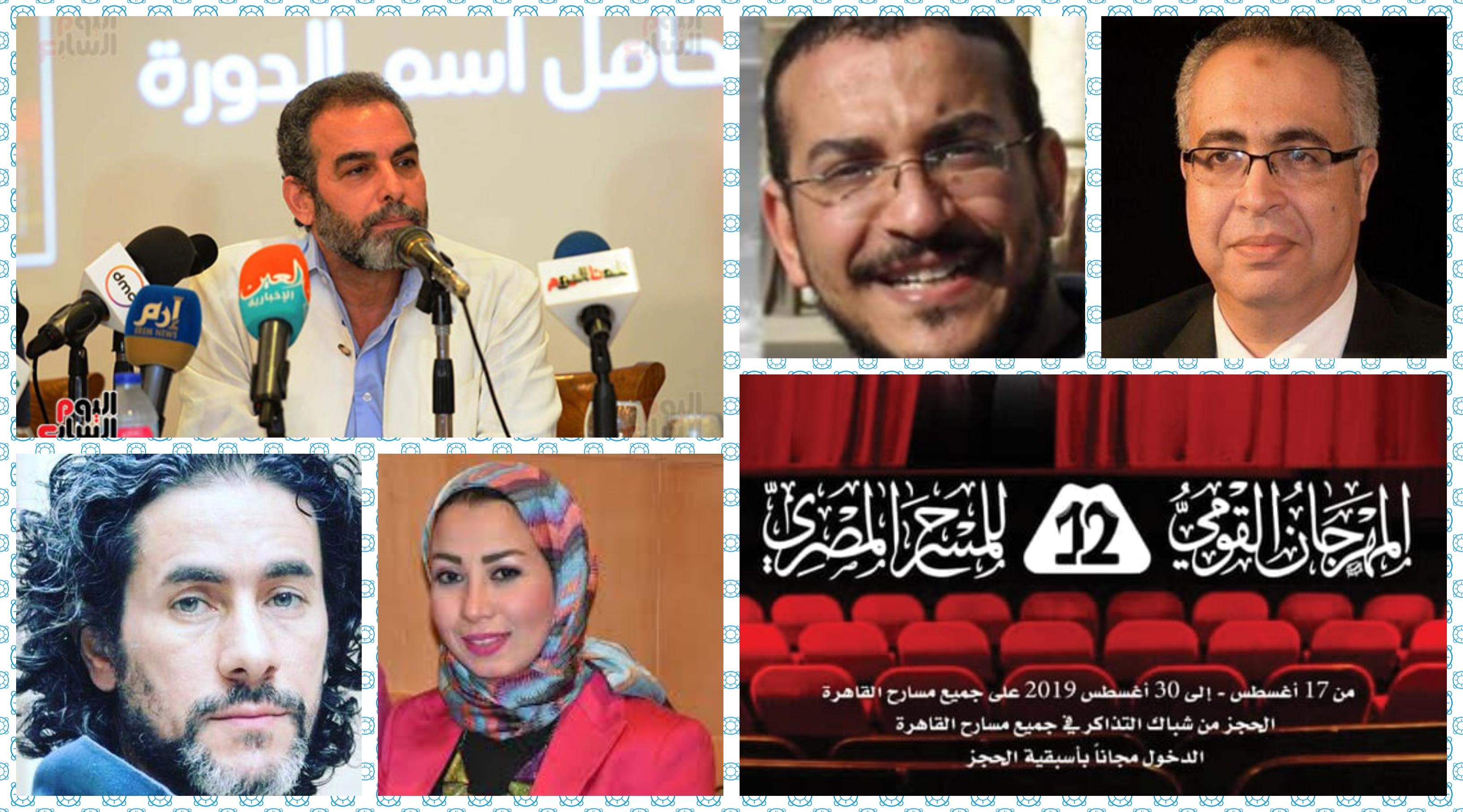 ندوة إدارة المهرجان القومي للمسرح المصري