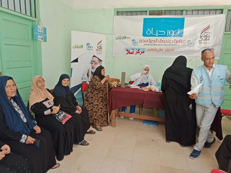 محافظات مصر تدعم الفقراء والأسر الإكثر إحتياجاً قبل العيد ضمن مبادرة حياة كريمة (1)