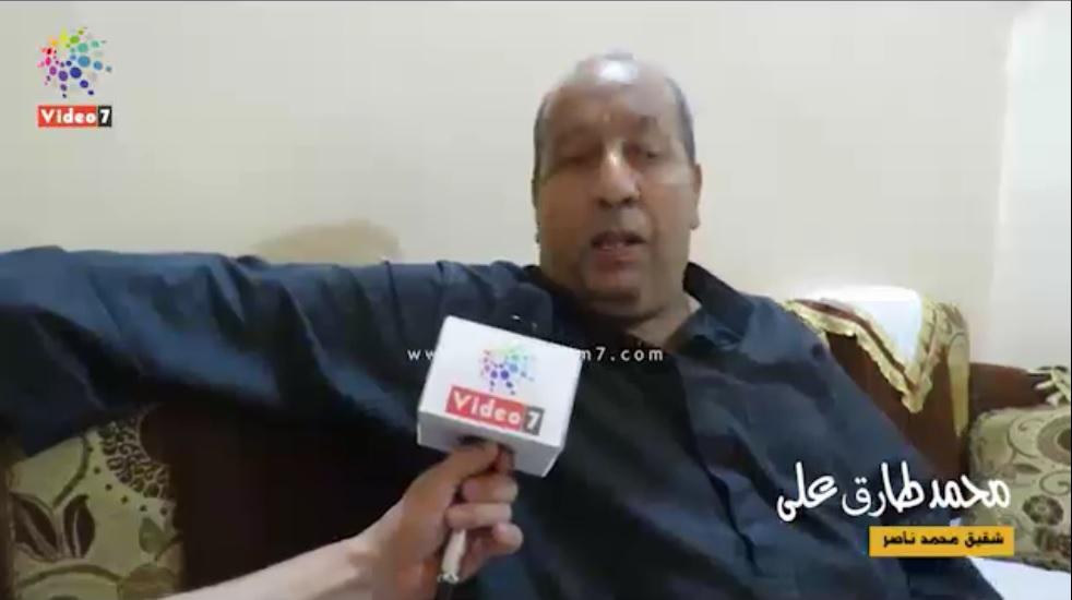 محمد طارق على شقيق محمد ناصر