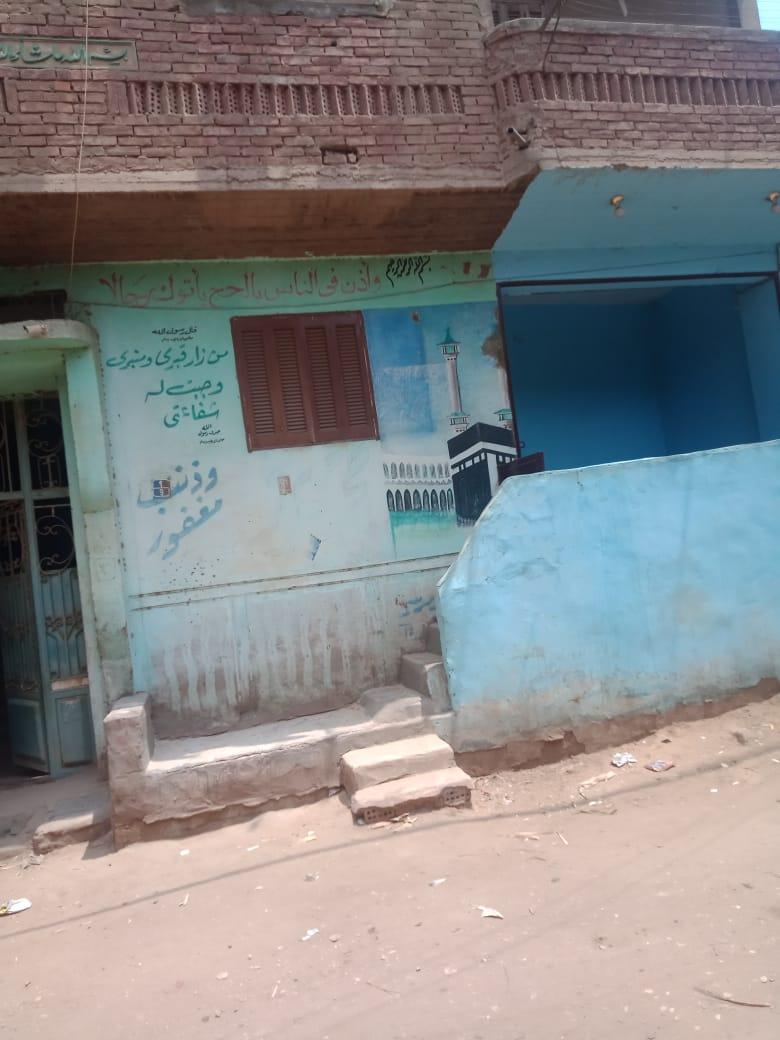 محافظات مصر تدعم الفقراء والأسر الإكثر إحتياجاً قبل العيد ضمن مبادرة حياة كريمة (7)