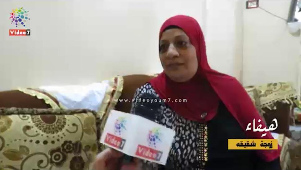 هيفاء زوجه شقيق محمد ناصر