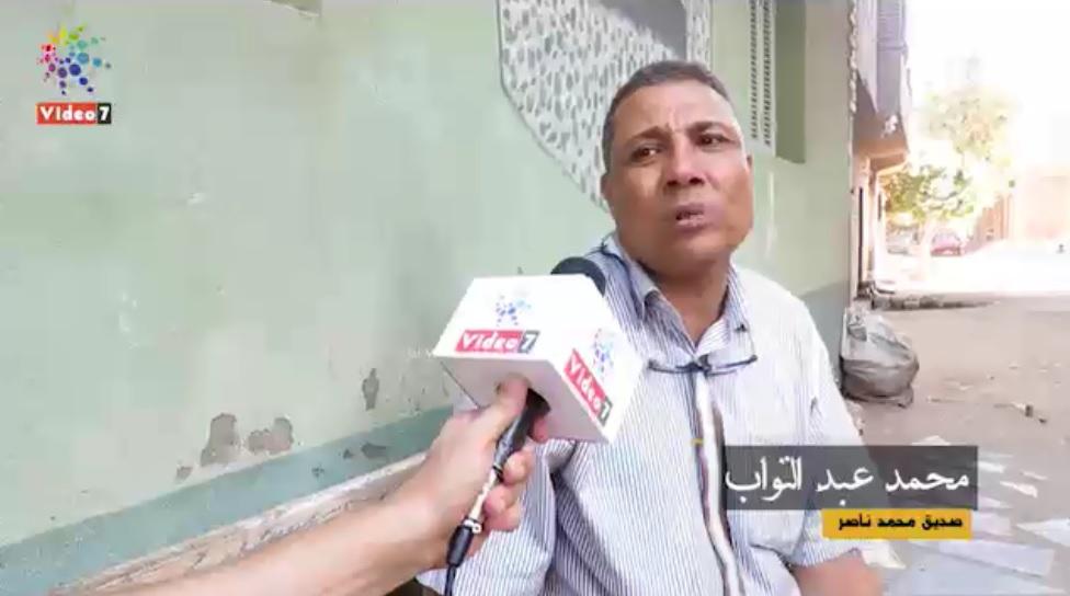 محمد عبد التواب صديق محمد ناصر