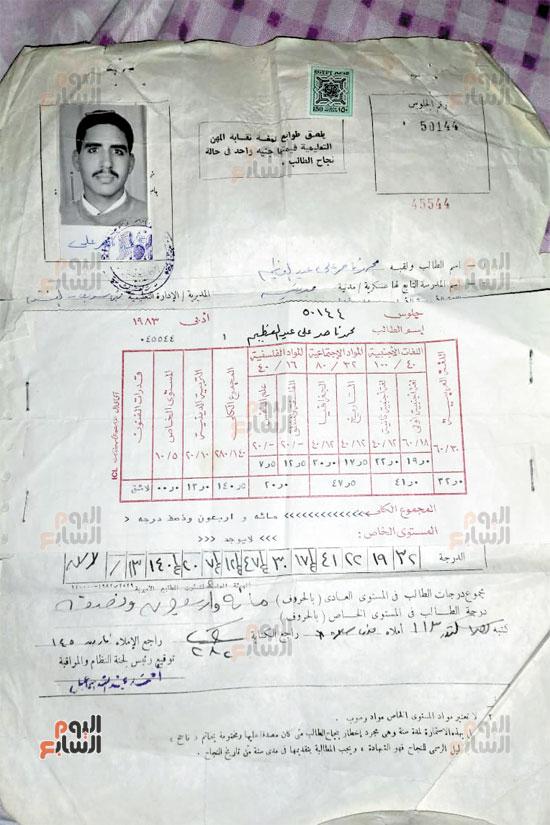 محمد ناصر (1)