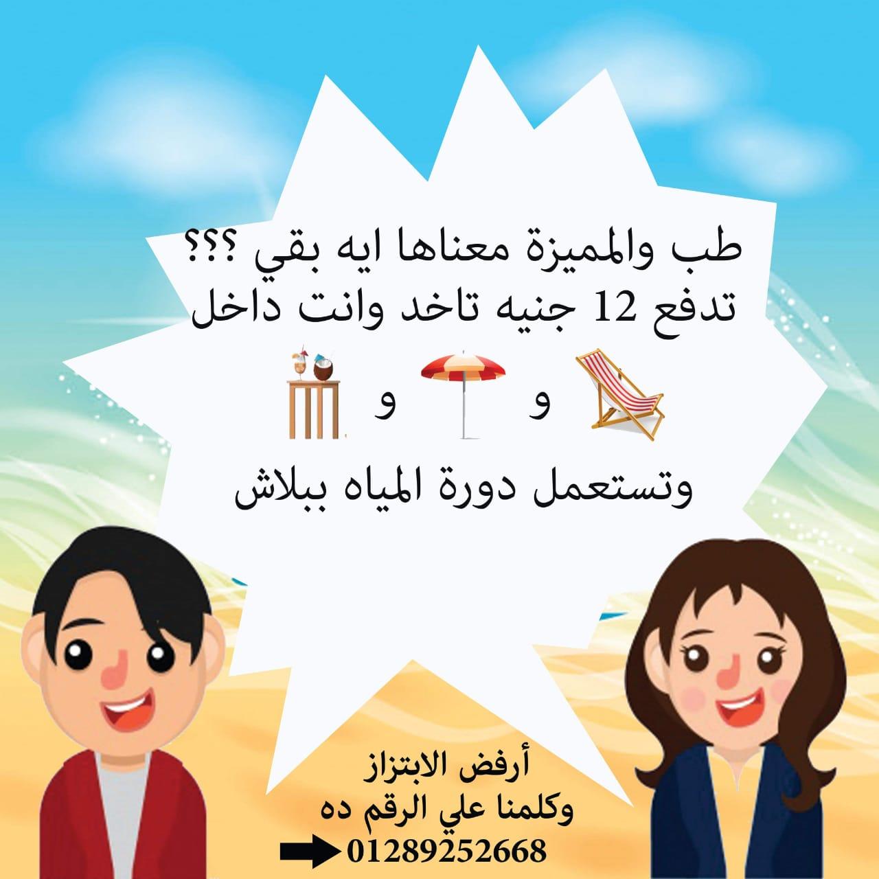حملة اعرف حقك (2)