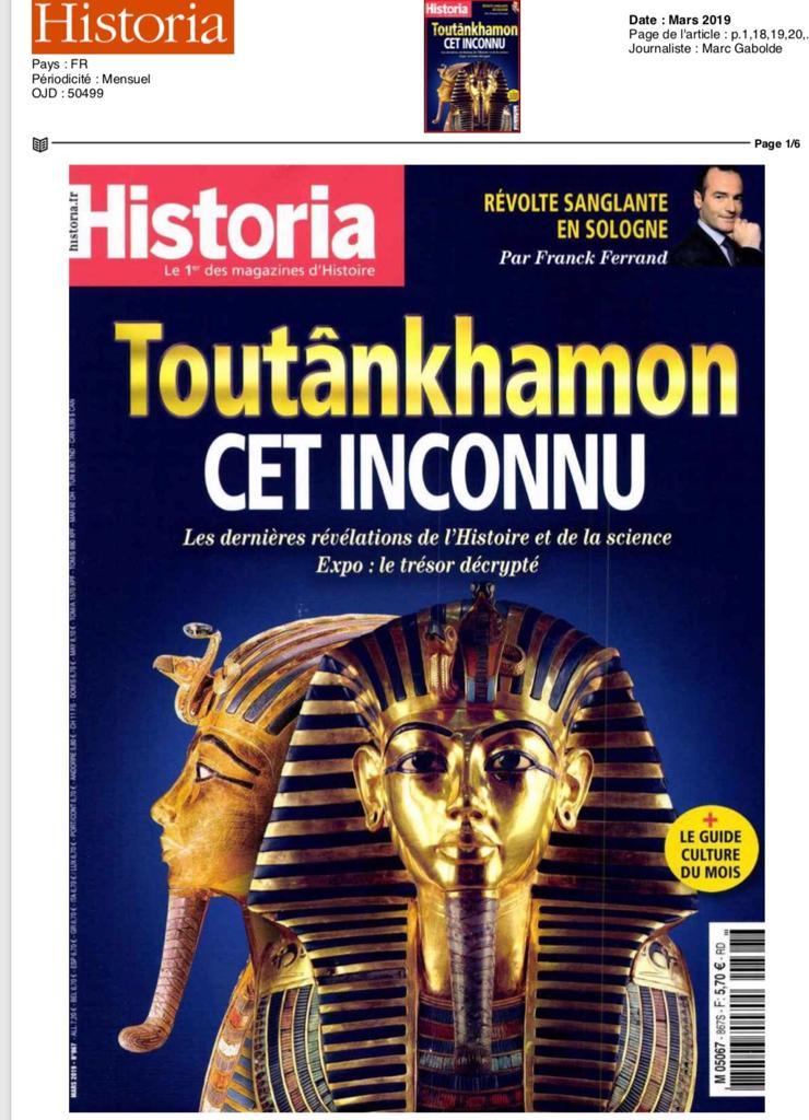 توت عنخ آمون على أغلقة الصحف الفرنسية (2)