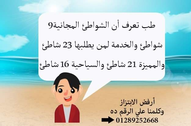 حملة اعرف حقك (5)