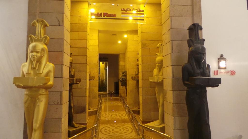 مدخل قاعة حابى بمتحف النيل