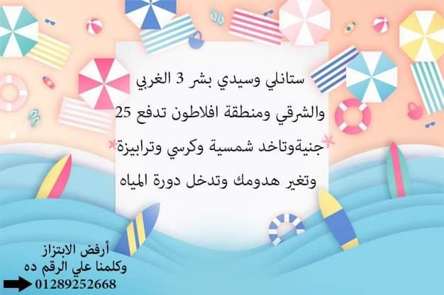 حملة اعرف حقك (1)