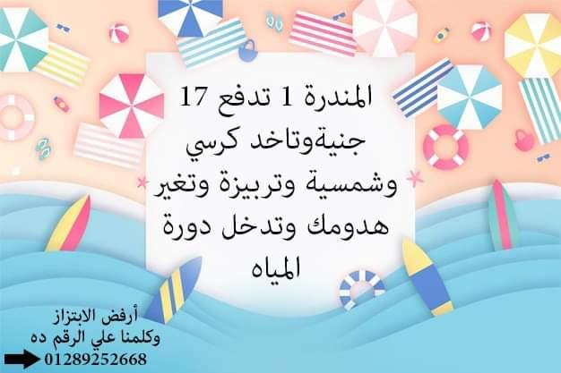 حملة اعرف حقك (10)