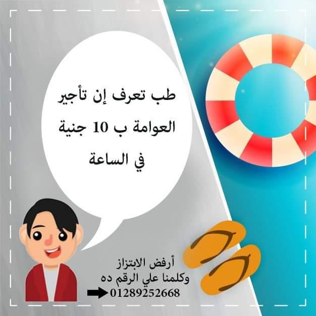 حملة اعرف حقك (7)