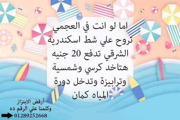 حملة اعرف حقك (9)