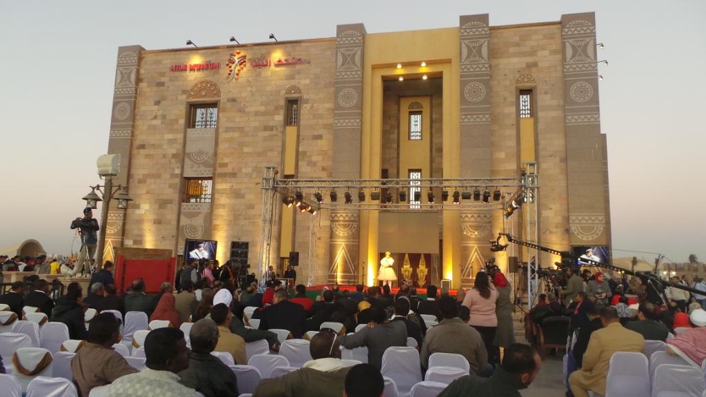 متحف النيل من الداخل