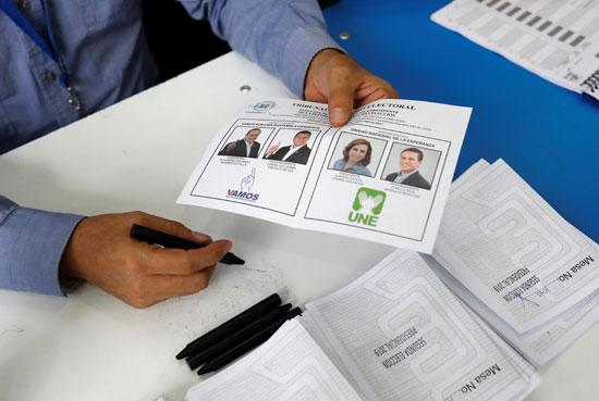 الانتخابات الرئاسية فى جواتيمالا (1)