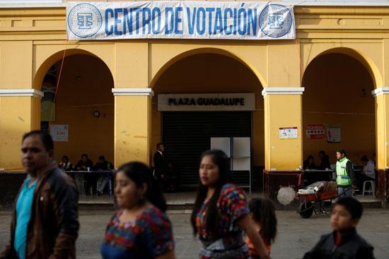 الانتخابات الرئاسية فى جواتيمالا (5)