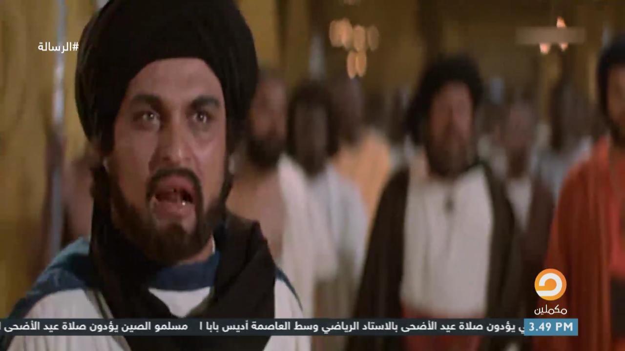 مشهد من فيلم الرسالة