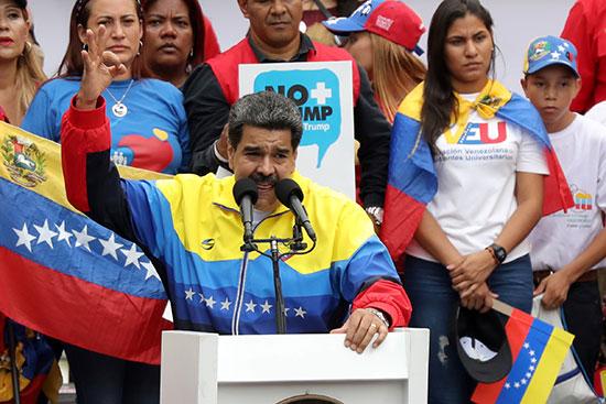 الرئيس الفنزويلى يلقى كلمة