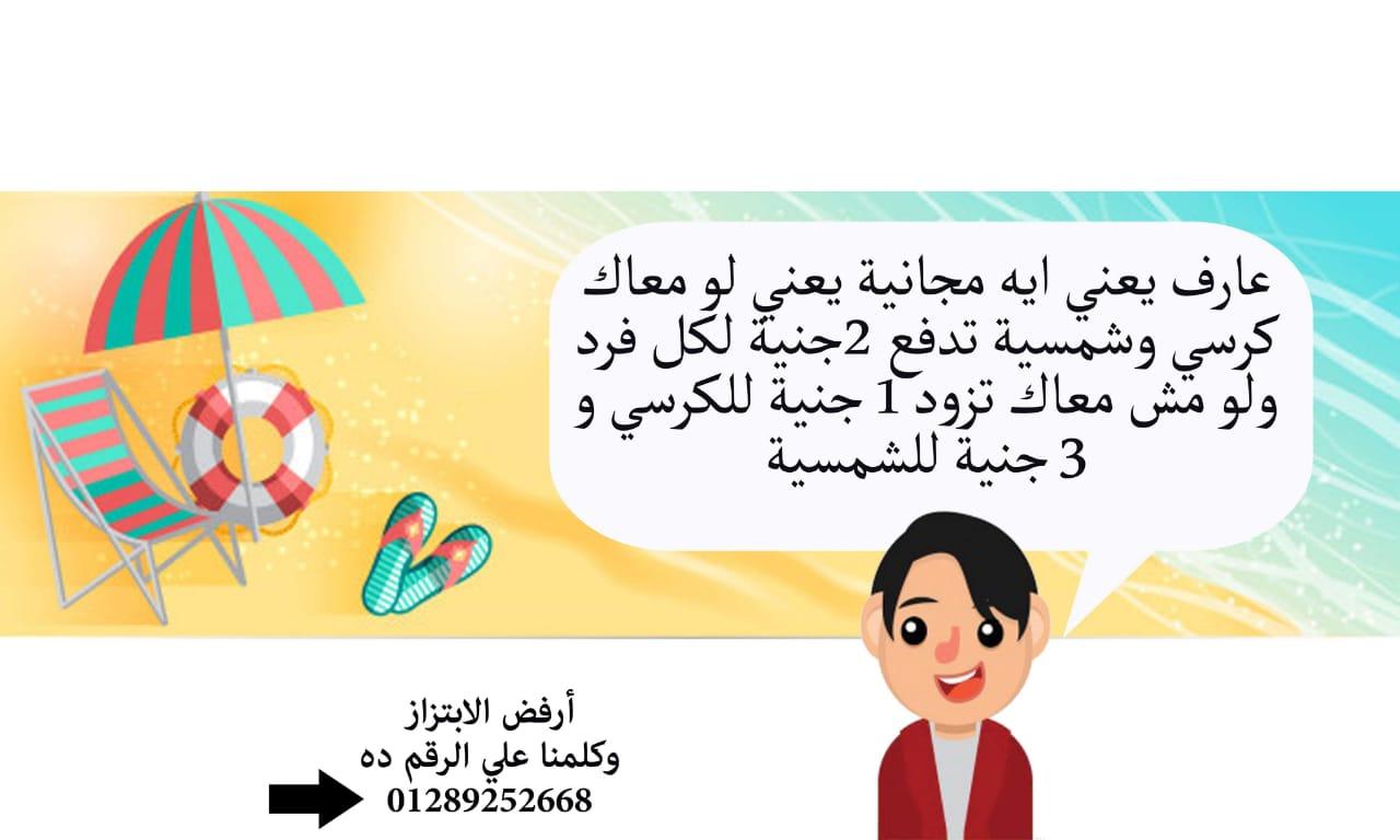 حملة اعرف حقك (4)