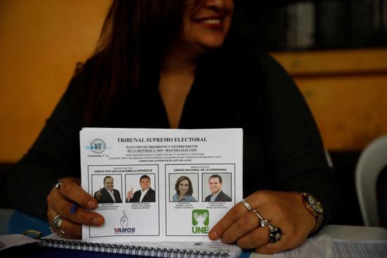 ورقة انتخابية فى جواتيمالا