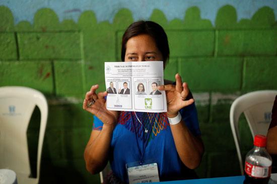 مرشحى الرئاسة فى جواتيمالا