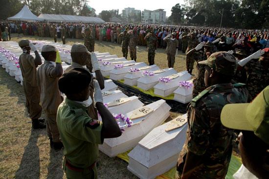 جنازة وطنية للضحايا