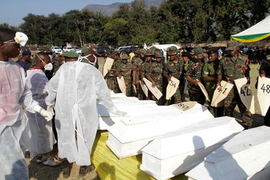 الجنازة الوطنية