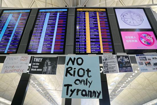 إلغاء-الرحلات-بمطار-هونج-كونج