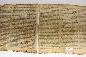مخطوطات البحر الميت 2