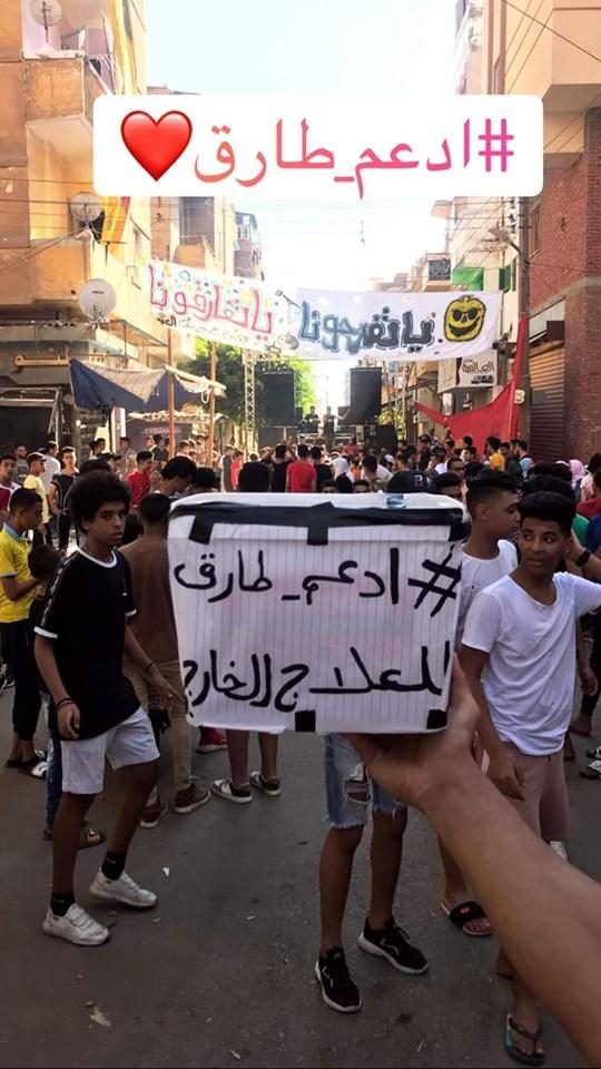 حملة دعم طارق (1)