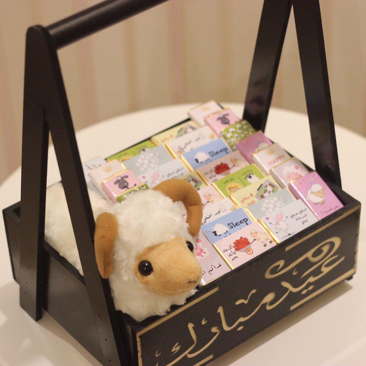 بوكس الخروف والشيكولاتة هدايا الحبيبة فى العيد (3)