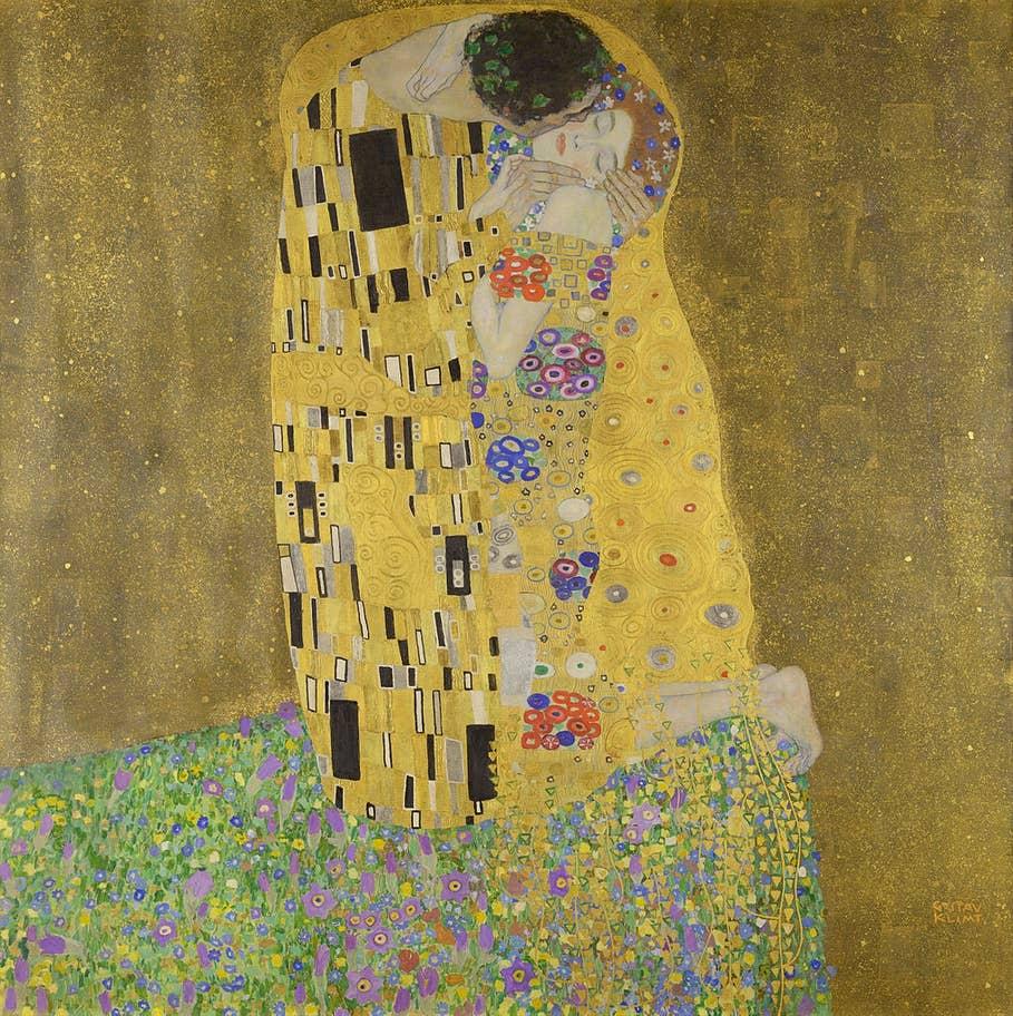 لوحة القبلة