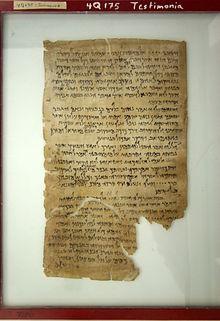مخطوطات البحر الميت 1