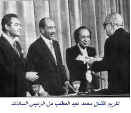 محمد عبد المطلب (2)