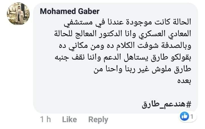 قصة مهندس شاب إسمعلاوى تعرض للشل رباعى قبل زفافه ويحتاج للعلاج فى الخارج ألهمت مصر (21)