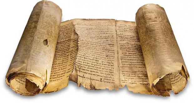 مخطوطات البحر الميت 3