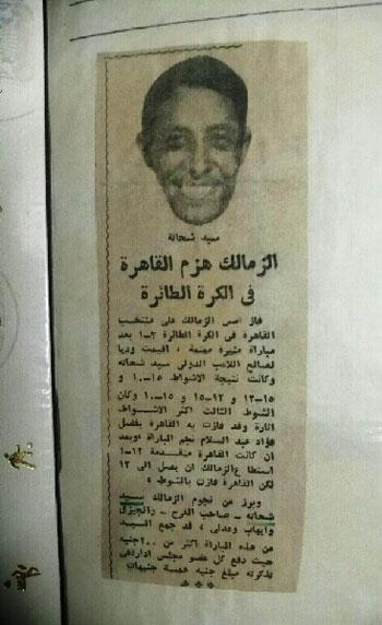 سيد شحاته (10)
