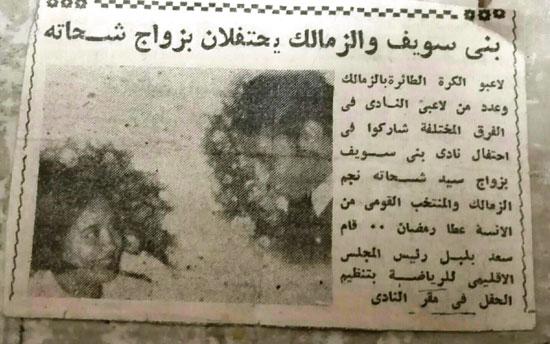 سيد شحاته (13)